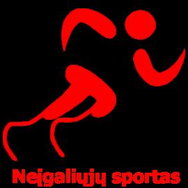neigaliuju_sportas-icon